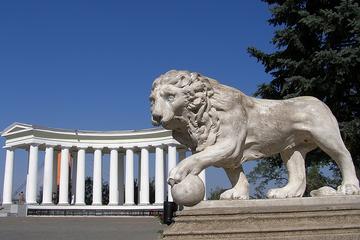 Privater Rundgang: Paläste von Odessa