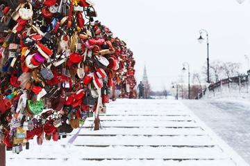 Visite privée romantique à Moscou pour les couples