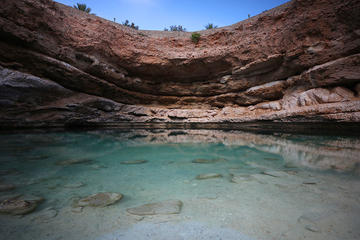 Small Group Full-Day Tour To Wadi ...
