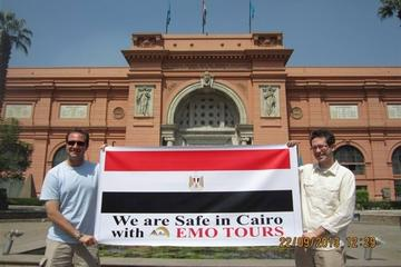 Cairo private guided day tour to Egyptian Museum