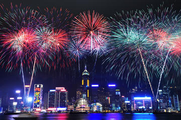 2018 Hong Kong New Year's Eve Fireworks Cruise