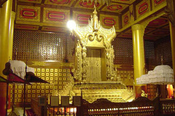 Yangon National Museum and Art...