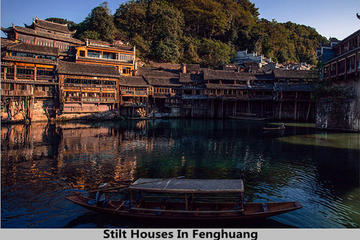 2-Day Fenghuang Old Town and Dehang Miao Village Tour
