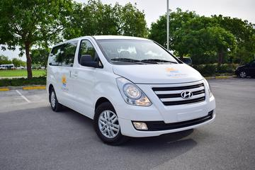 Private Transfer to & from Santo Domingo Airport - Punta Cana - Bavaro Hotels