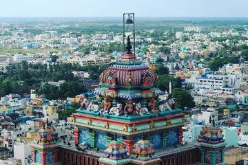 Private Arrival Transfer from Tiruchirappalli Airport to Hotels