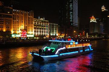 Pearl River Night Dinner Cruise in