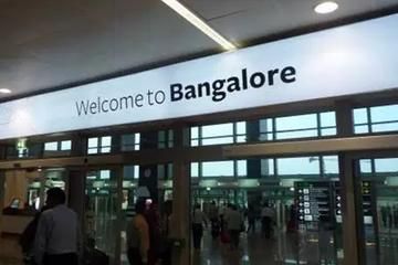 Private Bangalore Transfer Airport to Hotel
