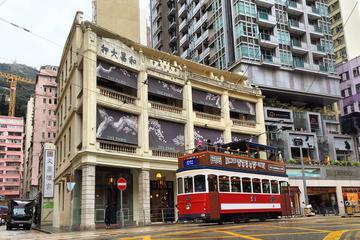 香港トラモラミック観光ツアー(2日間の一般のト…