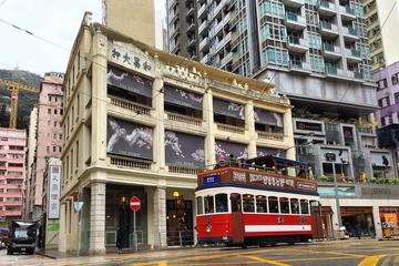 Hong Kong TramOramic Sightseeing Tour...