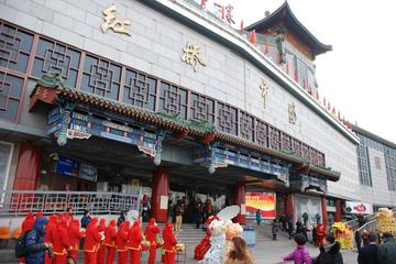 5-Hour Private Walking Tour: Temple of Heaven and Pearl Market