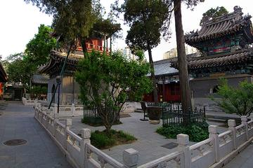 Private Temple Tour: Lama Temple, Temple of Confucius and Niujie Mosque