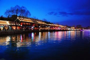 Xinjiang Silk Road Impression Dining Experience Including Houhai Lake and Yandai Xie Street