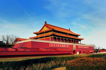 5-Hour Beijing Cityscape Bus Tour with Pickup from 36 hotels