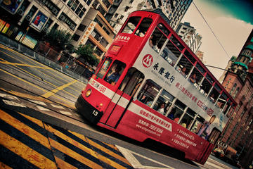Afternoon Tour: Fun Rides in Hong Kong