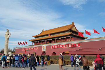 Coach Tour of Forbidden City, Imperial Ancestral Temple and Temple of Heaven