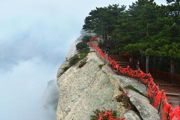 Da Pechino: Xian e Mount Huashan