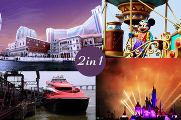 E-Ticket Combo:  HKG to Macau Turbojet  plus  Hong Kong Disneyland Ticket