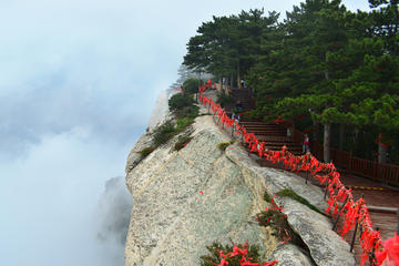 From Beijing: Xian and Mount Huashan...