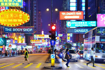 Hong Kong Afternoon Sightseeing Tour Plus Dinner Cruise with Hotel...