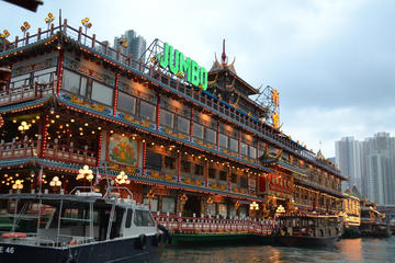 Hong Kong Sightseeing plus Jumbo Kingdom Lunch with Pickup from...