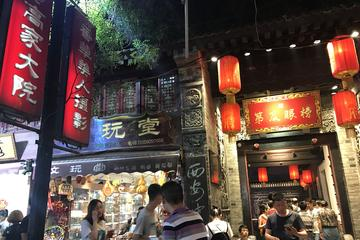 Xian Half Day Tour to Ancient City Wall and Muslim Street