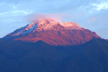 9-Day Andes Highlands and Amazon Rainforest from Quito