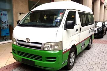 Private : Kota Kinabalu Arrival Transfer - Kota Kinabalu Port to Hotel