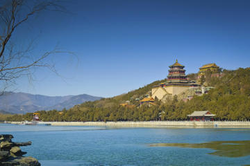 Beijing Classic Full-Day Tour including the Forbidden City, Tiananmen...