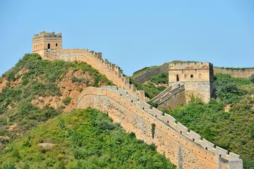 Great Wall of China at Badaling and...