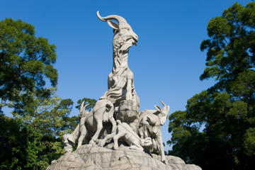 Private Tour: Yuexiu Park in Guangzhou