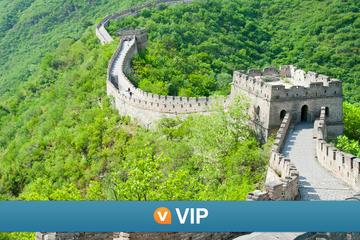 Viator VIP: Cidade Proibida de Pequim com Vista Especial da Galeria...