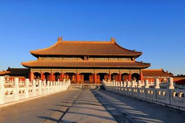 Private Customized Tour: Your Perfect Day in Beijing