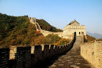 Private Mutianyu Great Wall and Beijing Sightseeing Tour