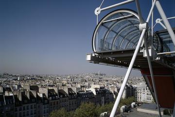パリの眺め:ポンピドゥーセンター屋上アクセスチ…