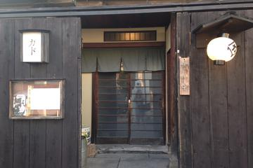 Edo Kagurazaka Walking Tour and Standing Bar Experience