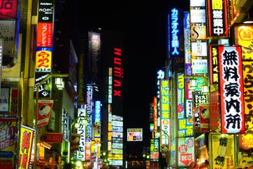 Excursão a pé noturna por Shinjuku e...