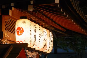 Gion bei Nacht: Kulturelle Vorführung...