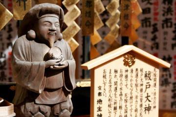 Tour pomeridiano di Kyoto: santuario