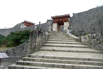 Okinawa Private Walking Tour