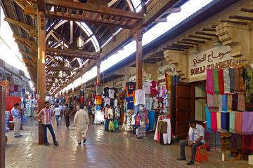 Ahlan Dubai: excursion culturelle avec transfert inclus