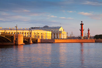 Shore Excursion: 2-Day St. Petersburg...