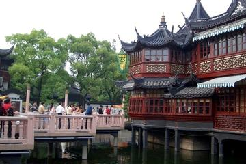 PRIVATE TOUR ---- Shanghai Half Day Tour