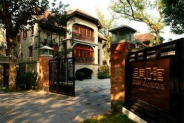 PRIVATE TOUR --- Walking Tour of Old City Town of Shanghai