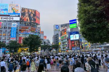Une journée musulmane à Tokyo