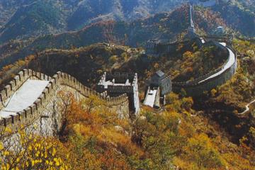 Coach Tour of Mutianyu Great Wall and Exterior View of Olympic Venues