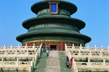 Coach Tour of Tian'anmen Square Forbidden City and Temple of Heaven