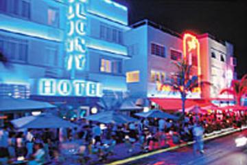 Miami City-tour, inklusive Bayside og valgfri sejltur i den...