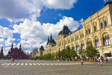 Moscow Private Walking Half Day Tour