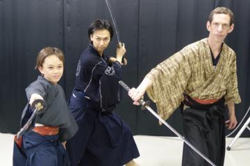 Formación samurái en Tokio
