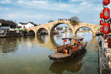 Private Day Tour to Zhujiajiao Water Village from Shanghai with...